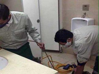 Thông tắc vệ sinh tại Huyện Gia Lâm 0973429689