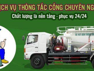 Thông tắc chậu rửa bát tại Xuân Phương cung cấp các dịch vụ thông tắc vệ sinh sữa chữa điện nước nhanh chóng giá rẻ nhất thị trường Quận từ liêm.